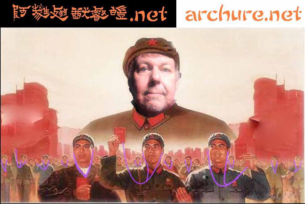 ARCHURE®